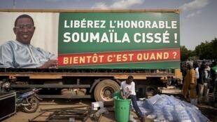 Une affiche demande la libération de Soumaïla Cissé lors d'un rassemblement à Bamako, le 2 juillet 2020.