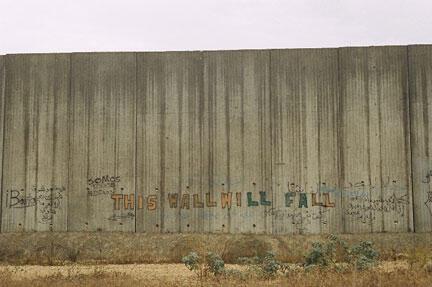 Le mur en Palestine