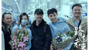 電影導演李睿珺(中)和他的影片『路過未來』劇組成員