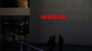 Le siège de Nissan à Yokohama où s'est décidée jeudi l'éviction de Carlos Ghosn de la présidence de la firme automobile.
