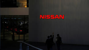 Le siège de Nissan à Yokohama.
