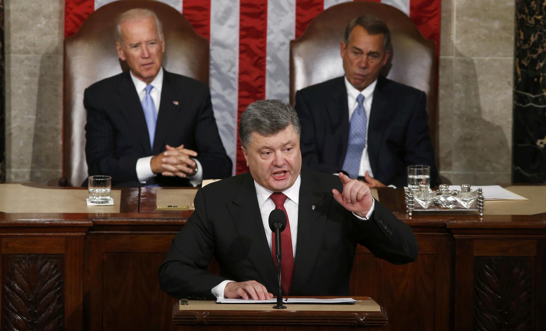 Петр Порошенко выступает с речью в Конгрессе США, 18 сентября 2014 г.