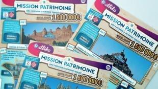 Билеты моментальной лотереи, средства от которой пойдут на реставрацию исторических памятников