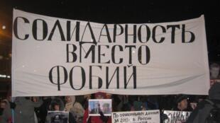Акция памяти Анастасии Бабуровой и Станислава Маркелова в Санкт-Петербурге 19/01/2015