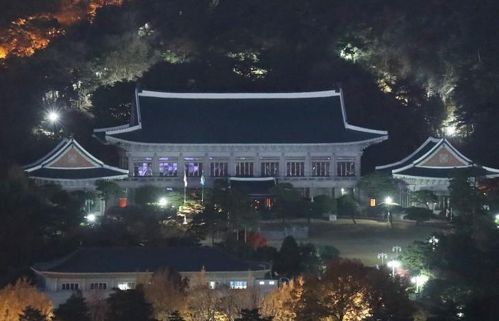 Phủ tổng thống tại Seoul, Hàn Quốc.