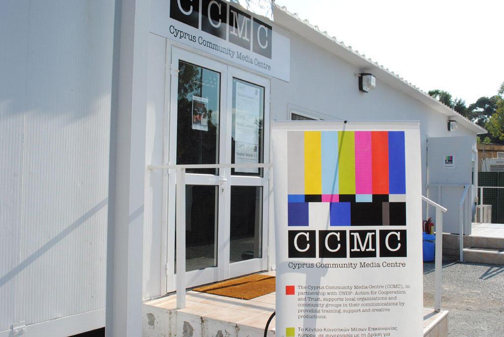 Le community media center, un trait d'union entre le nord et le sud de Chypre.