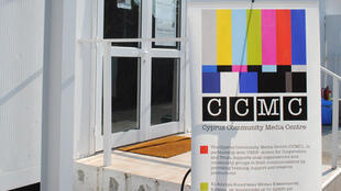 Le community media center, un trait d'union entre le nord et le sud de Chypre.