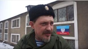 Командир шестого отдельного мотострелкового казачьего полка Народной милиции самопровозглашенной ЛНР Павел Дремов