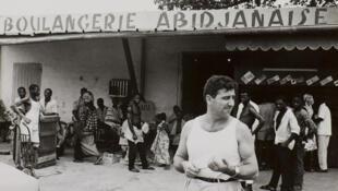 Boulangerie à Abidjan (Côte d'Ivoire).
