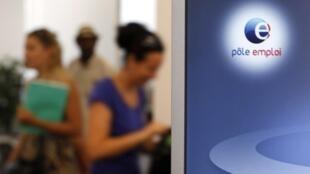 La «flexisécurité» conjugue une grande facilité de licenciement pour les entreprises à des indemnités longues et importantes pour les salariés licenciés.