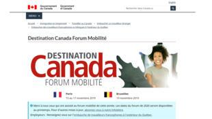 La page d'accueil de «Destination Canada forum mobilité»