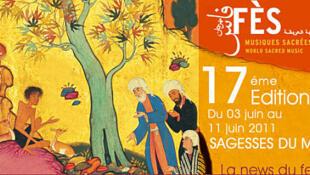 17e édition des Musiques sacrées de Fès au Maroc