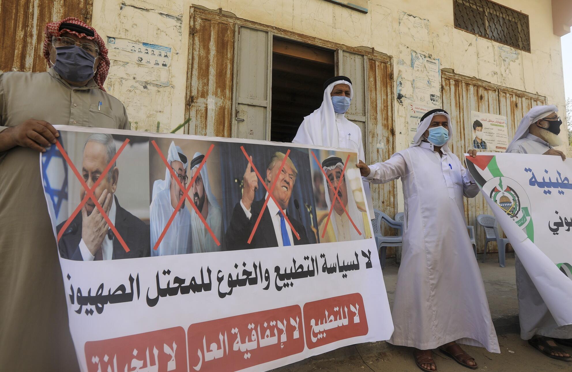Манифестация противников подписания соглашения о нормализации дипломатических отношений между Израилем и Бахрейном. 12 сентября 2020.