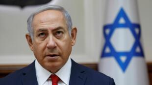 Gwamnatin Firaministan Isra'ila Benjamin Netanyahu ta bayyana bacin ranta kan matakin Ireland
