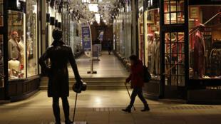 londres royaume-uni angleterre magasins
