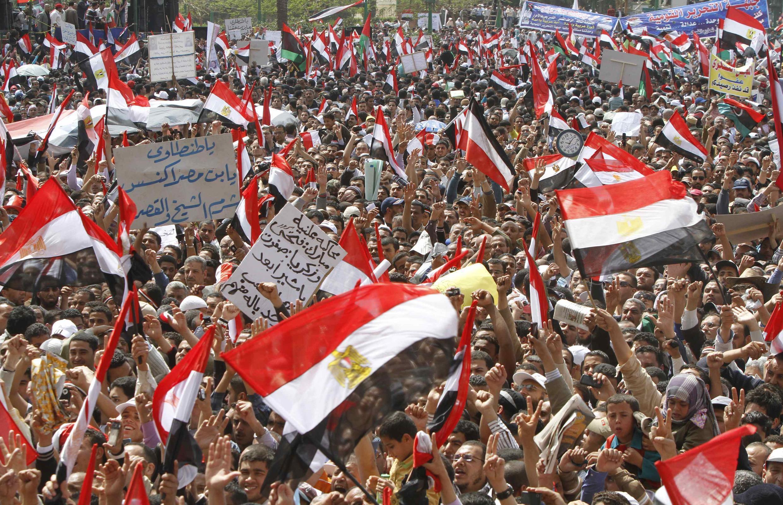 Maandamano ya wananchi wa Misri mjini Cairo