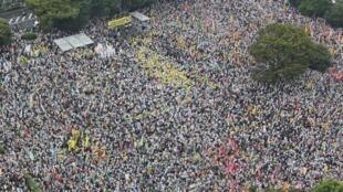 La manifestation de Tokyo a rassemblé des milliers de personnes dans le centre de la ville.