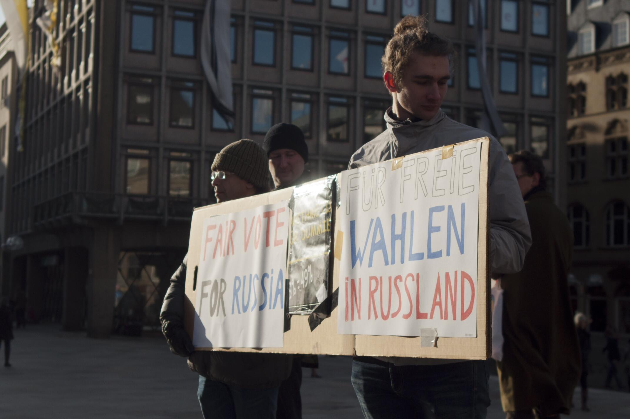 Акция гражданского протеста в Кельне, 24 декабря 2011