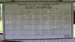 Liste de noms de victimes au Mémorial du Génocide de Nyanza, à Kigali.