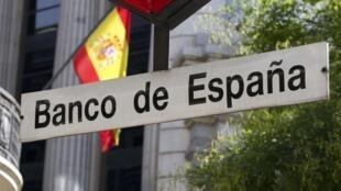 Banco Central da Espanha, em Madri.