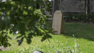 Le cimetière parisien d'Ivry propose un espace funéraire écologique.