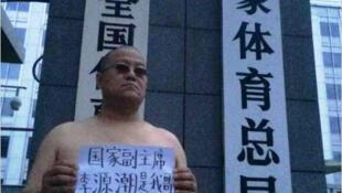 北京獨立製片人楊偉東7月16日在體育總局門前抗議海關阻止他及家人出境。他隨後被警方以尋釁滋事罪名刑事拘留。
