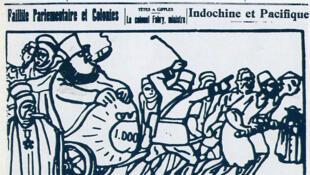 Một trang nhất báo Le Paria (Người cùng khổ) của đảng Cộng sản Pháp.