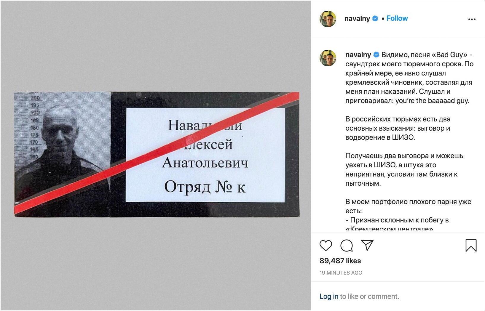 Сообщение Алексея Навального, переданное из ИК-2 Владимирской области.