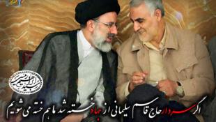 این عکس قاسم سلیمانی با ابراهیم رئیسی بارها توسط رسانههای اصولگرا منتشر شده است