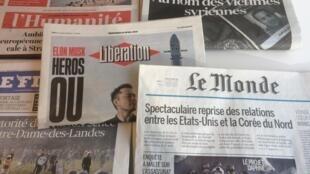 Primeiras páginas dos jornais franceses de 18 de abril de 2018