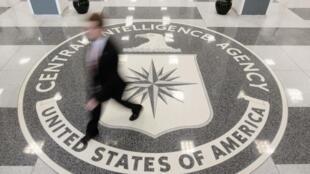 Siège de la CIA, aux Etats-Unis.