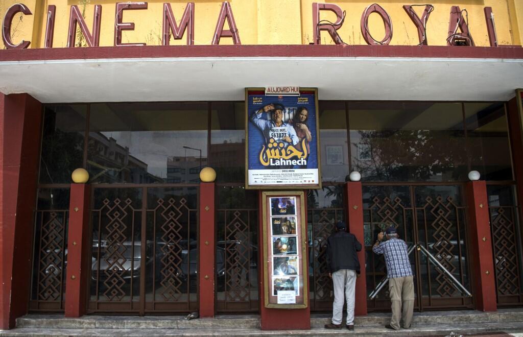 le Cinéma Royal à Rabat, au Maroc (Photo d'illlustration)