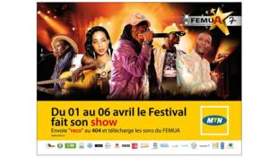 L'affiche du 7ème Femua qui se tient dans la banlieue d'Abidjan, en Côte d'Ivoire.