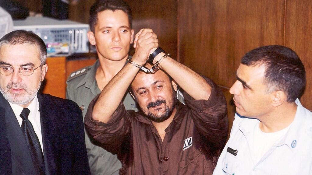 مروان برغوثی، سیاستمدار فلسطینی زندانی و رهبر انتفاضه دوم