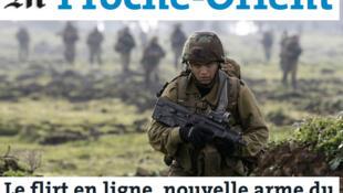 Paquera nas redes, nova arma do Hamas contra Tsahal, diz Le Monde