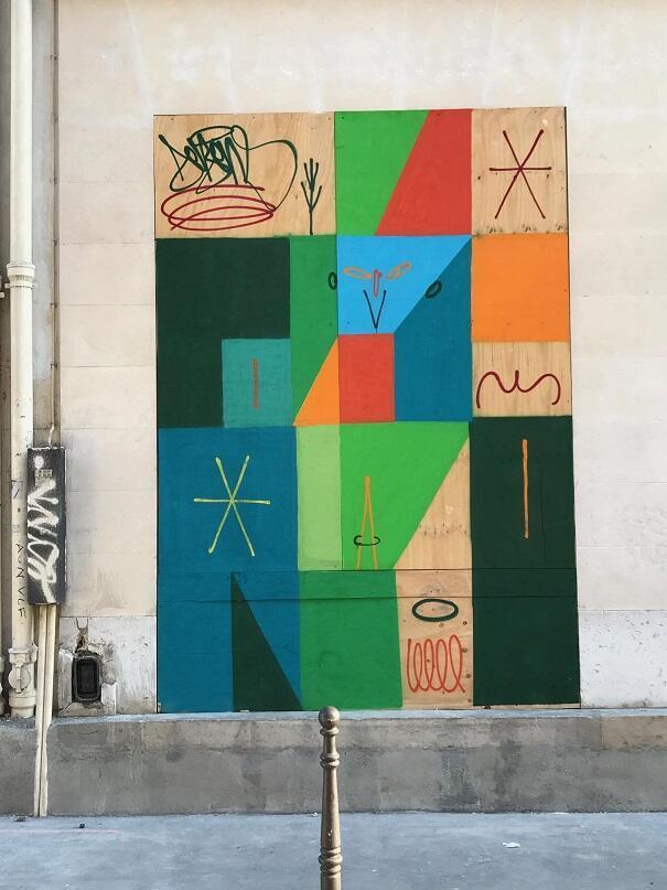 Debens. París 2018.