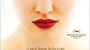 "Emily Browning, atriz principal do filme ""Sleeping Beauty""."