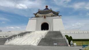 Le mémorial Tchang Kaï-chek à Taipei.