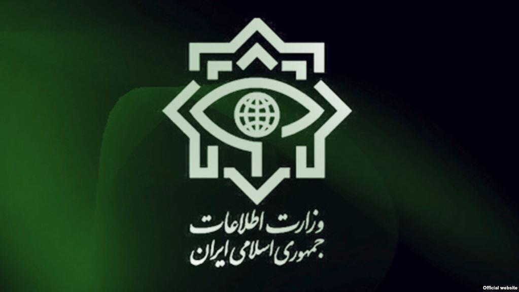 وزارت اطلاعات جمهوری اسلامی