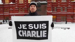 Ильдар Дадин на одиночном пикете в Москве