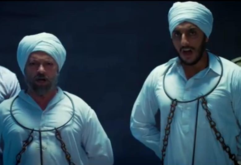 Image extraite de la bande annonce du film indien «Kaum De Heere».
