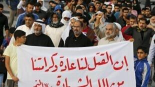 Manifestation chiite à Bahreïn le 2 janvier 2016 après l'exécution par l'Arabie saoudite du cheikh Nimr Baqer al-Nimr, défenseur charismatique de la communauté chiite.