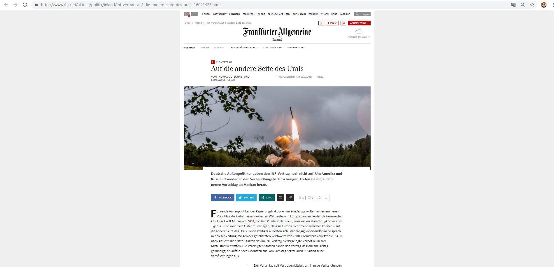 В бундестаге считают, что перенос ракет за Урал поможет сохранить договор