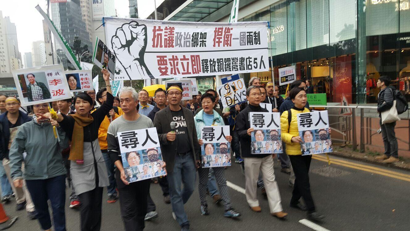 泛民政黨與六千人一起「尋人」,不要「今天李波,明天你我」失蹤