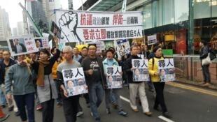 泛民政党与六千人一起「寻人」,不要「今天李波,明天你我」失踪
