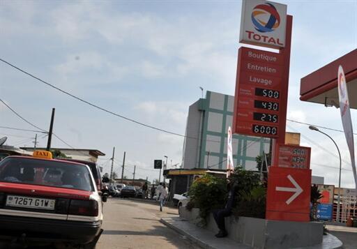 Une station-service de Total Gabon, à Libreville.