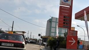Une station service de Total Gabon, à Libreville.