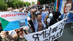 2020-07-18T085443Z_497714329_RC2KVH9H4NF7_RTRMADP_3_RUSSIA-POLITICS-PROTESTS
