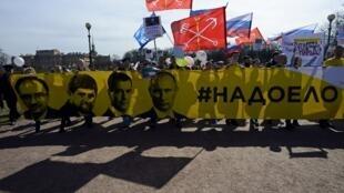 Акция «Открытой России» в Санкт-Петербурге, 1 мая 2018.