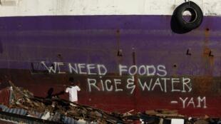 遭飓风袭击之后的菲律宾急需救援,2013年11月15日。